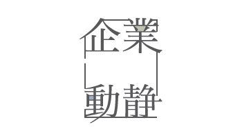 13561_ext_03_0.jpg