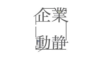 13638_ext_03_0.jpg