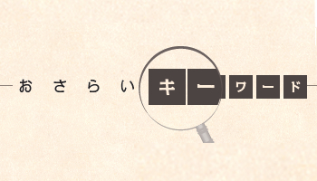 13761_ext_03_0.jpg
