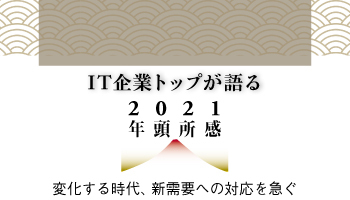 155803_ext_04_0.jpg