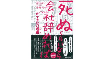 156872_ext_03_0.jpg