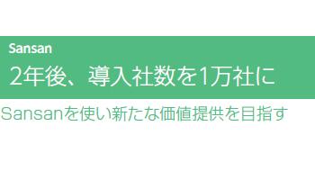 157881_ext_03_0.jpg