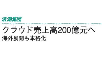 158203_ext_03_0.jpg