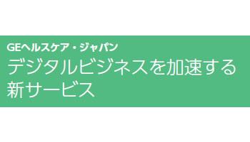 158602_ext_03_0.jpg