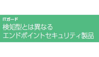 159390_ext_03_0.jpg
