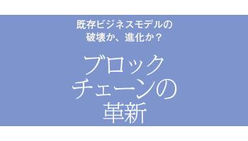 159446_ext_03_0.jpg