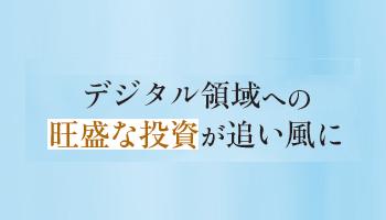 160001_ext_03_0.jpg