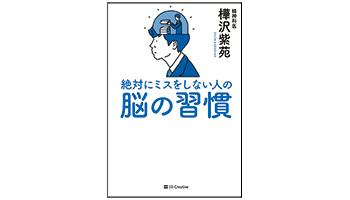 160136_ext_03_0.jpg