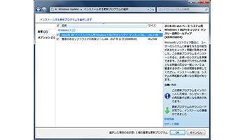 160324_ext_03_0.jpg