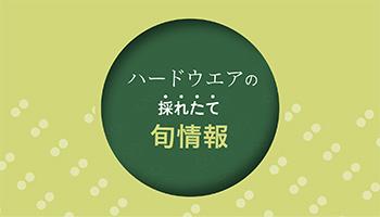 160404_ext_04_0.jpg