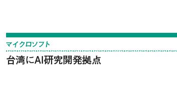 160638_ext_03_0.jpg