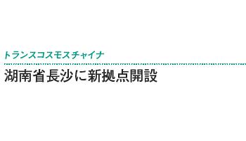 160910_ext_03_0.jpg