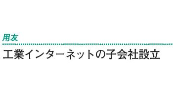 161328_ext_03_0.jpg