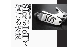 161334_ext_03_0.jpg