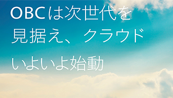 161472_ext_03_0.jpg