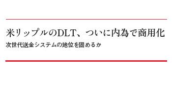 161480_ext_03_0.jpg