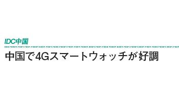 161518_ext_03_0.jpg