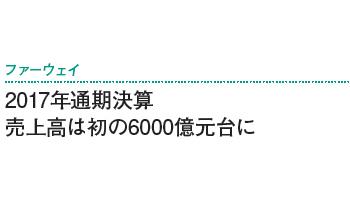 161950_ext_03_0.jpg