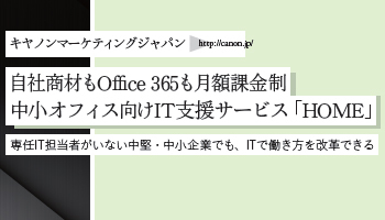 162126_ext_03_0.jpg