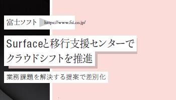 162139_ext_03_0.jpg