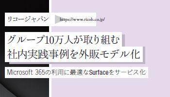162140_ext_03_0.jpg