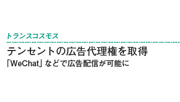 162234_ext_03_0.jpg
