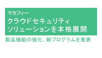 162646_ext_03_0.jpg
