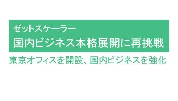 162647_ext_03_0.jpg