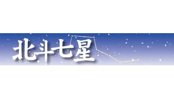 163846_ext_03_0.jpg