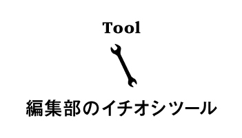 163856_ext_04_0.jpg