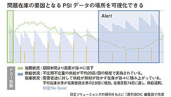 164035_ext_03_0.jpg