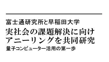 164239_ext_03_0.jpg