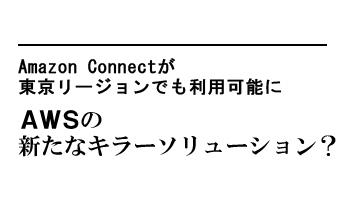 164517_ext_03_0.jpg
