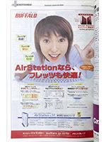 164665_ext_01_0.jpg