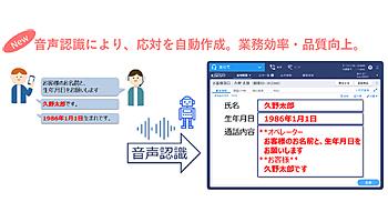 164882_ext_03_0.jpg