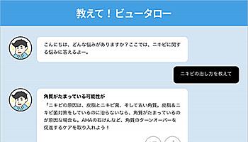 165666_ext_03_0.jpg