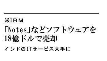 165691_ext_03_0.jpg