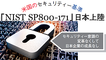 166427_ext_03_0.jpg