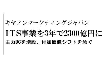 166436_ext_03_0.jpg