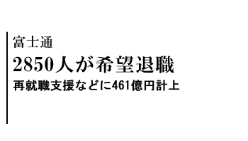 166524_ext_03_0.jpg