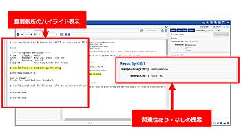 166745_ext_03_0.jpg