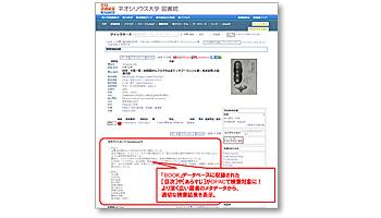 166972_ext_03_0.jpg