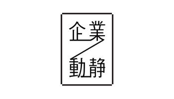 167166_ext_03_0.jpg
