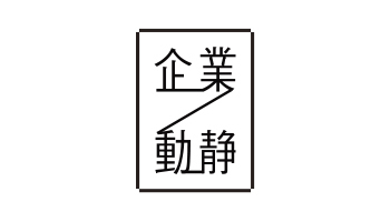 167435_ext_03_0.jpg