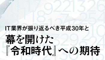 167477_ext_04_0.jpg
