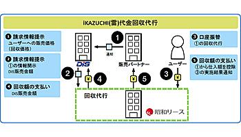 168100_ext_03_0.jpg