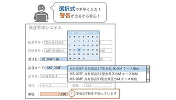 168580_ext_03_0.jpg