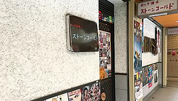 168902_ext_03_0.jpg