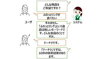 169641_ext_03_0.jpg