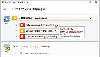 169975_ext_03_0.jpg